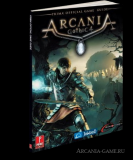 arcania-guide