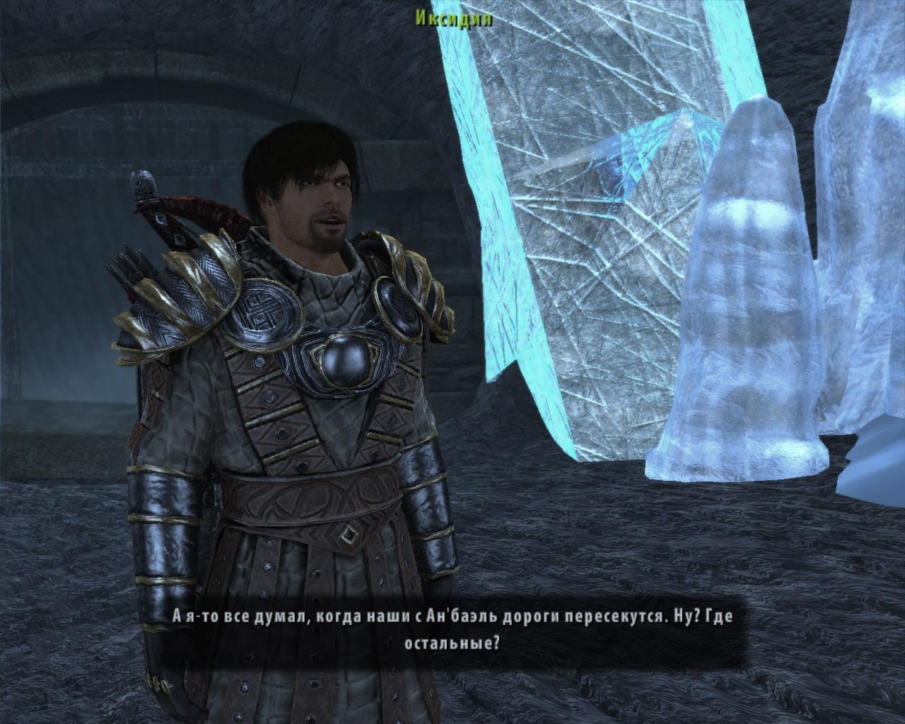 Скриншоты из полной версии Arcania: Gothic 4